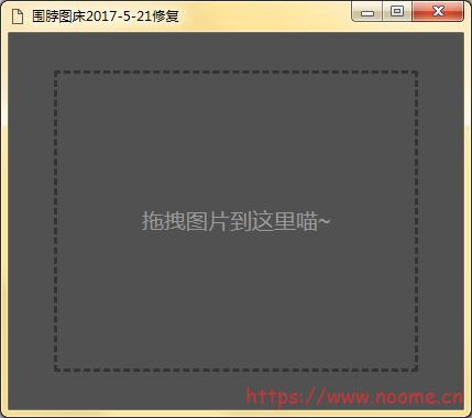 图片[15]-谷歌浏览器自用插件推荐-蓝米兔博客