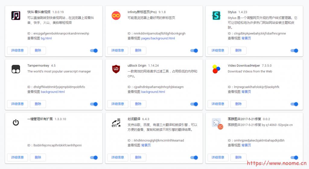 图片[1]-谷歌浏览器自用插件推荐-蓝米兔博客