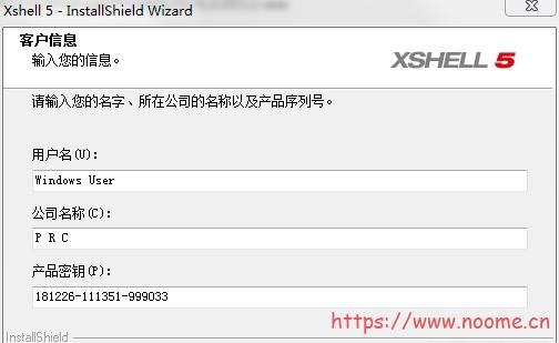 图片[2]-[Windows] Xshell 5/6 官方原版下载,直接注册无需破解,不怕病毒木马-蓝米兔博客