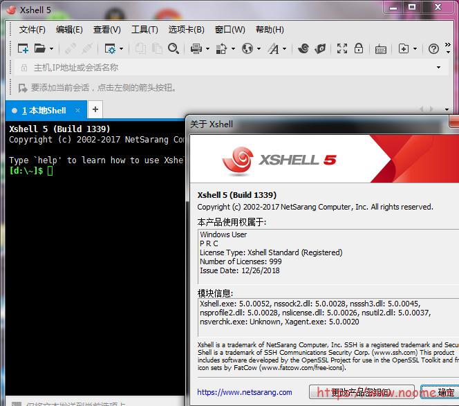 图片[3]-[Windows] Xshell 5/6 官方原版下载,直接注册无需破解,不怕病毒木马-蓝米兔博客