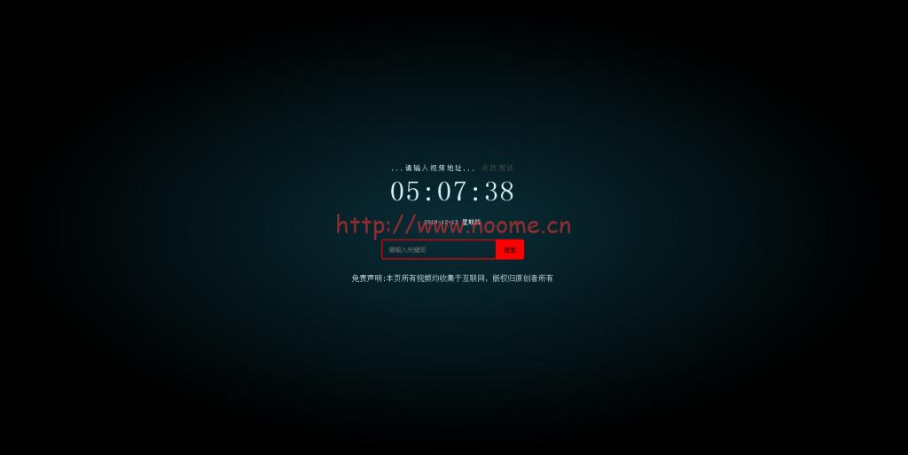 图片[1]-二次Vip视频解析 XyPlayer 智能解析 X3.9.2 正式版 2019年9月21日更新-蓝米兔博客