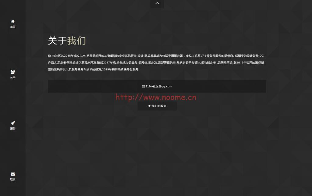 图片[2]-黑色简约团队介绍HTML源码-蓝米兔博客