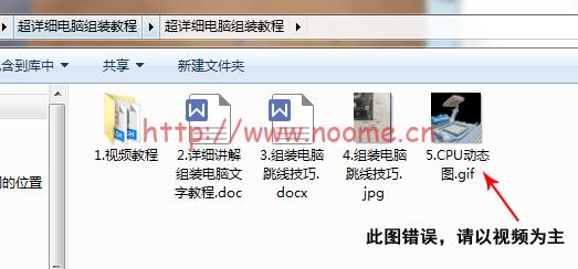 图片[2]-超级详细的台式电脑DIY组装教程 适合小白自己组装电脑-蓝米兔博客