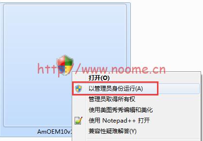 图片[1]-[Windows] 无毒的傻瓜式win10永久激活软件(不报毒的用密锁激活的工具)-蓝米兔博客