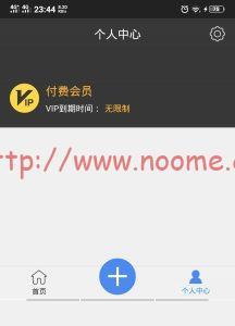 图片[1]-[Android] 多开分身7.6 解决分身闪退问题已破解 微信多开 微信分身 微商必备神器-蓝米兔博客