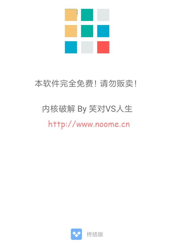 图片[4]-[Android] 微信多开分身 QQ多开 免ROOT应该用多开器 多开分身-终结版 功能强大-蓝米兔博客
