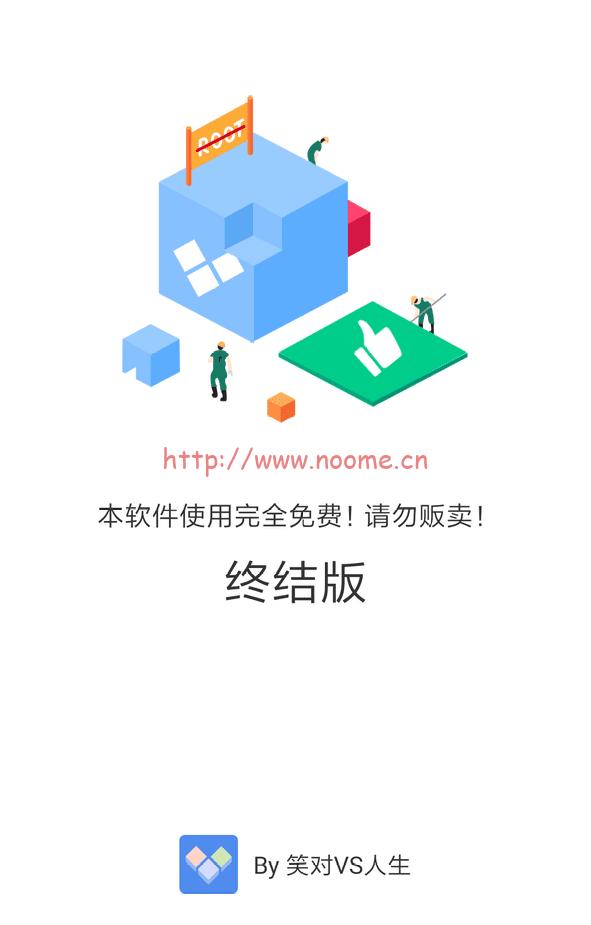 图片[1]-[Android] 微信多开分身 QQ多开 免ROOT应该用多开器 多开分身-终结版 功能强大-蓝米兔博客