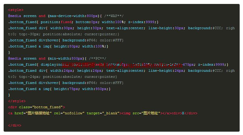 图片[2]-大前端 DUX主题pre 标签下的实现代码 自动换行 只需两行代码-蓝米兔博客