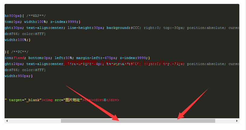 图片[1]-大前端 DUX主题pre 标签下的实现代码 自动换行 只需两行代码-蓝米兔博客