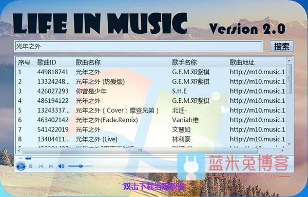 Life in music v2.0