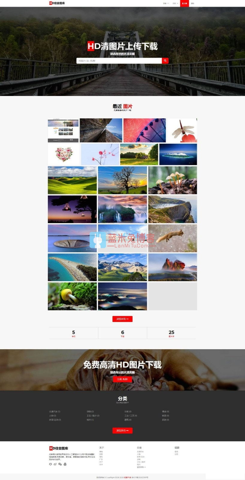 Laravel框架 高清壁纸图库图片分享上传下载网站php源码
