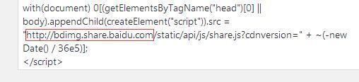 图片[1]-wordpress全站HTTPS后百度分享不显示 快速完美解决百度分享不支持HTTPS的问题-蓝米兔博客