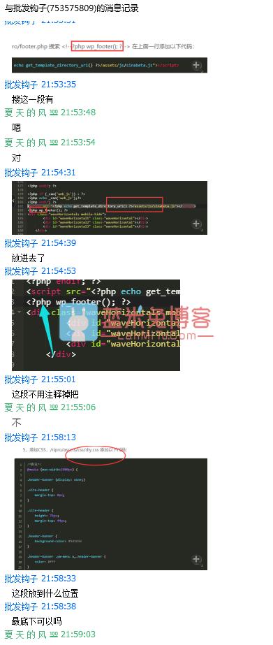图片[3]-关于 QQ753575809 这位网友的解答!!!-蓝米兔博客