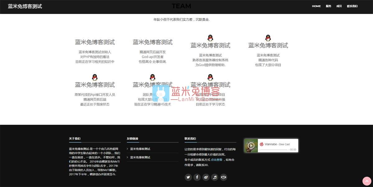 HTML5源码 黑色风格简单大气团队工作室介绍 简介页面