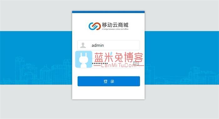 APP小程序Hishop移动云商城3.4源码  网站源码 第1张