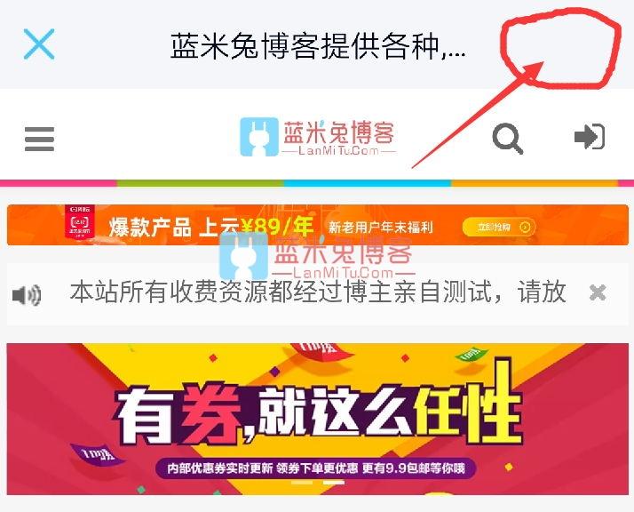 最新隐藏QQ右上方举报按钮_防止域名被举报