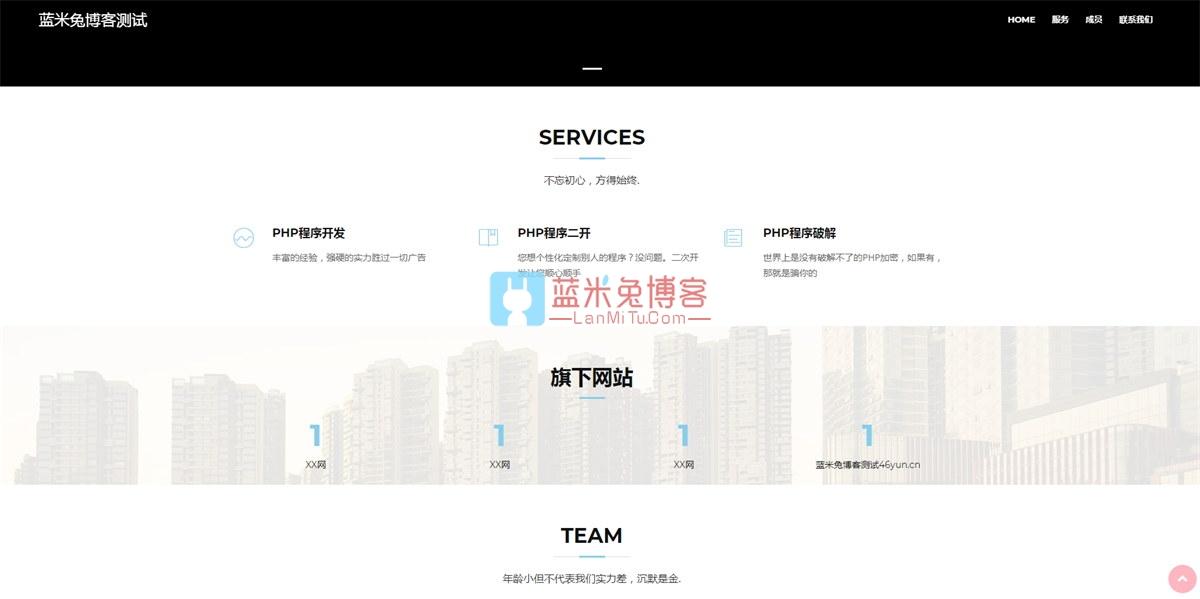 HTML5源码 黑色风格简单大气团队工作室介绍 个人简介