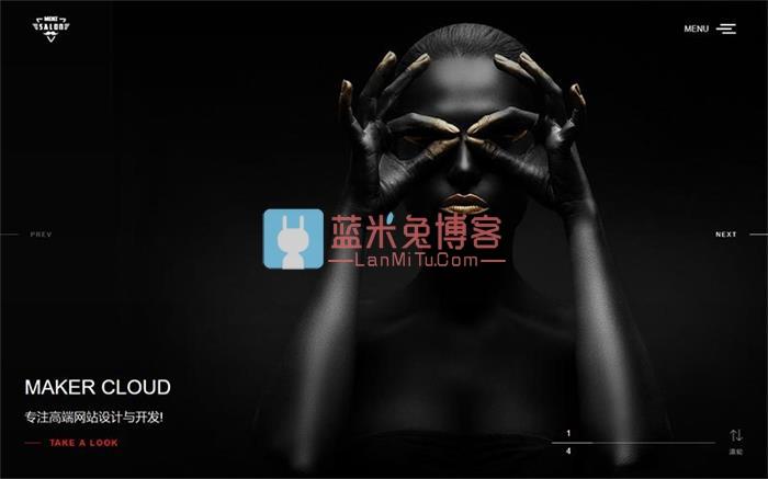 黑色高端响应式全屏滚屏摄影相册艺术设计公司网站模板(自适应手机移动端) 织梦dedecms 模板插件 第1张