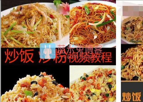 炒粉炒面炒饭系列技术配方教程
