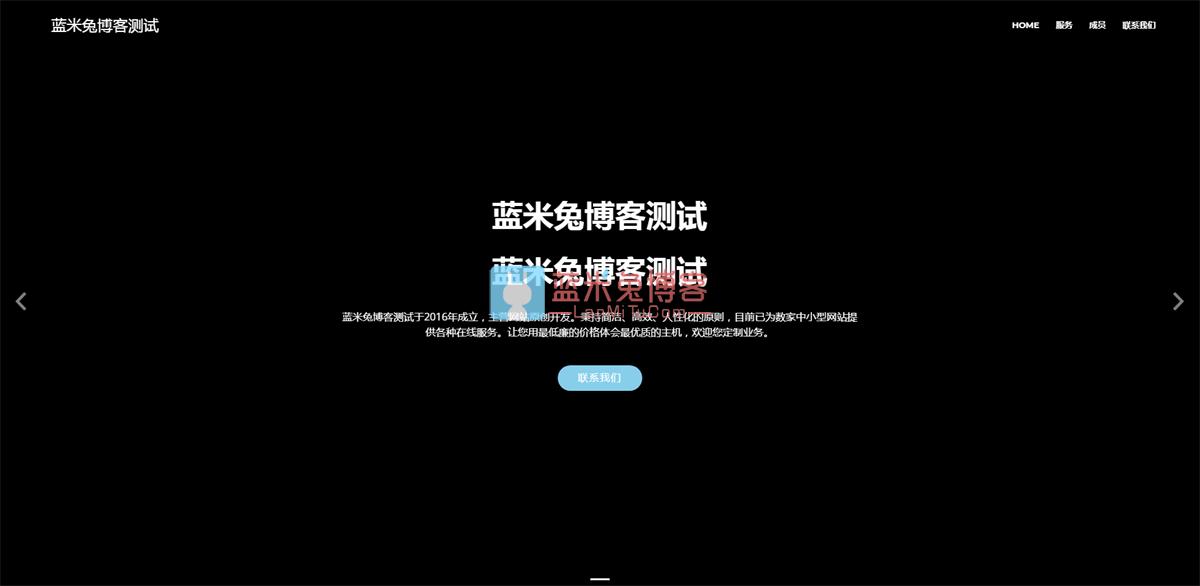 HTML5源码 黑色风格简单大气团队工作室介绍
