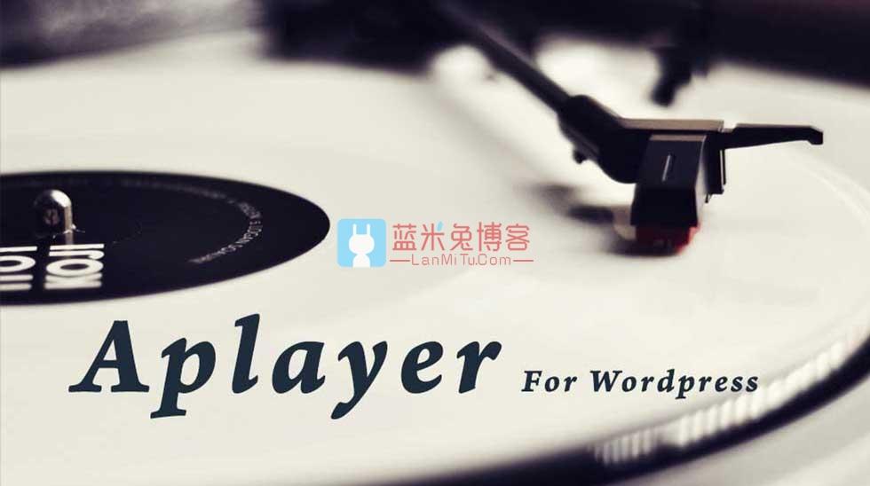 漂亮的音乐播放器插件Aplayer
