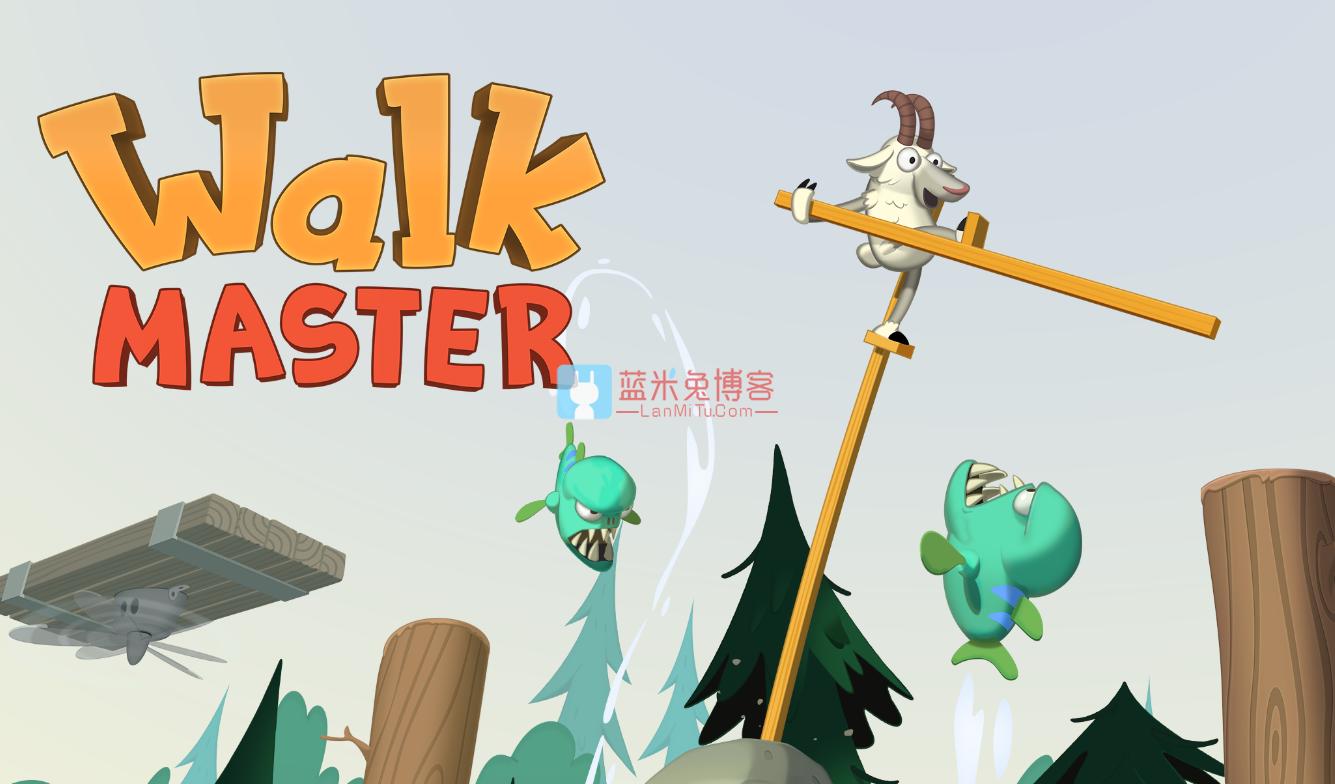 抖音爆火小游戏 行走大师 WalkMaster 1.26 无限金币破解版