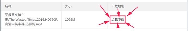 图片[2]-百度网盘不限速下载方法 免登录无须客户端 适用于任意终端-蓝米兔博客
