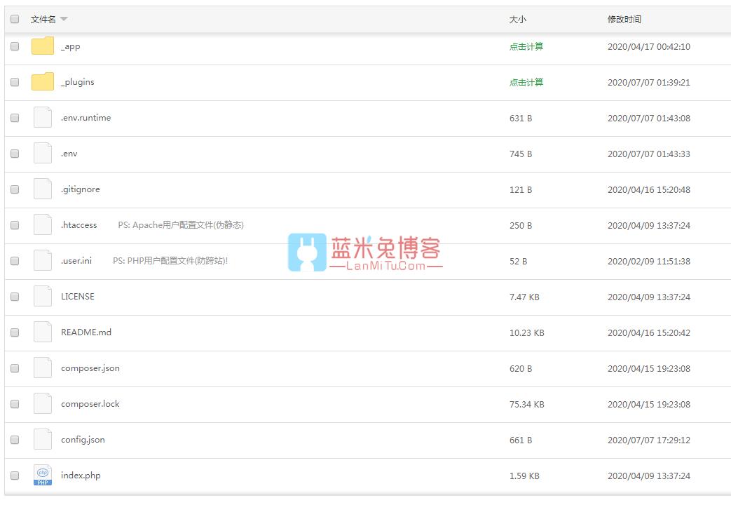 图片[1]-天翼云盘目录列表源码 TCShare 天翼云盘直链解析 安装教程-蓝米兔博客