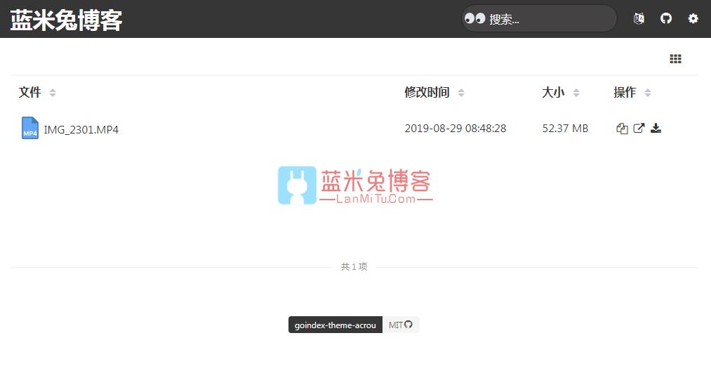 图片[1]-最新GoIndex魔改版搭建教程:一个无需服务器的Google Drive目录索引程序-蓝米兔博客