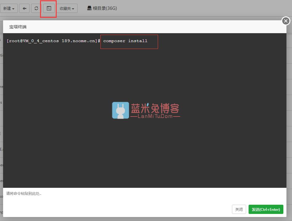 图片[2]-天翼云盘目录列表源码 TCShare 天翼云盘直链解析 安装教程-蓝米兔博客