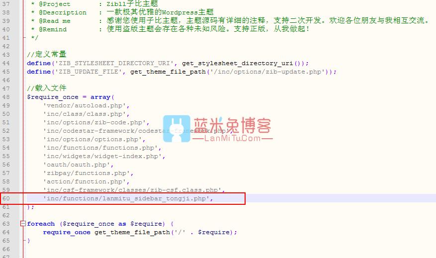 图片[1]-WordPress教程 子比zibll主题美化 添加侧边栏网站统计小工具-蓝米兔博客