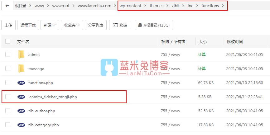 图片[2]-WordPress教程 子比zibll主题美化 添加侧边栏网站统计小工具-蓝米兔博客