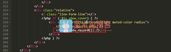 图片[1]-WordPress教程 纯代码实现为子比主题添加百度是否收录功能 子比主题美化-蓝米兔博客